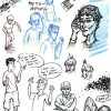 Sketch Medley 1